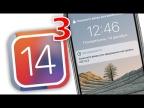 iOS 14.3 ОБЗОР | Что нового в айос 14.3 и стоит ли устанавливать на айфон?