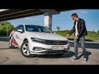Новый VW Passat 2020 с моноприводом по цене BMW 520d XDrive. Камри больше не конкурент. Тест-драйв.