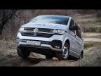 VW Multivan 6.1 Лучший Бусик На Минималках. Ищем Обновы Фольксваген Мультивен 6.1. Игорь Бурцев тест