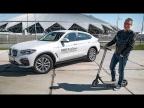 BMW X4 2020 бензин. Едет? Тест-Драйв Игорь Бурцев