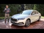 Новая Skoda Octavia 2020 в России: Цены, Моторы, Полный Обзор