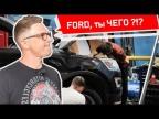 Сменил Мазду на FORD и началось... Новая машина Игоря Бурцева. Форд Эксплорер с проблемами.
