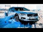 ЛУЧШЕ ЛЮБОГО КРОССОВЕРА: Volvo V90 Cross Country 2020 Обзор и Тест-Драйв