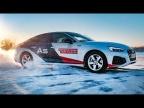 Новый Audi A5 Sportback 2020: Стингер НЕ Предлагать.