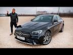 Новый Mercedes E 2020 ФИКС_ПРАЙС_МЕРС Как Камри и К5 ?!? Тест-драйв Мерседес Е 2021