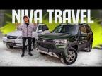 Lada NIVA TRAVEL - Новая НИВА На Следующие 20 Лет?  Обзор и Сравнение со Старой Лада НИВА 2020