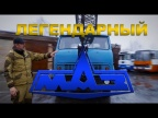С КОНСЕРВАЦИИ!!!! как НОВЫЙ МАЗ / МАЗ-5334 / Кран  СМК 101