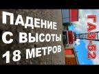 РАННИЙ РЕДКИЙ ГАЗ-52/ ПОЖАРНЫЙ / Иван Зенкевич /  MODIMIO