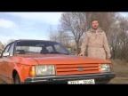 рассказ Ford Granada