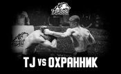 Иван Мошкарев «Охранник» vs Мукадамшоев Якин «TJ»