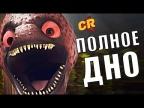 Первый РОССИЙСКИЙ подводный мультфильм [Мульт-Разнос]