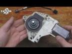 Мало кто знает секрет привода стеклоподъёмника?