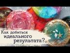 Petri Art | Петри Арт - все секреты техники | Masherisha