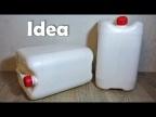Полезная поделка для дома из пластиковой канистры