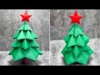 Елка на Новый Год своими руками. Как сделать елку