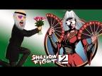 Shadow Fight 2 ЖЕНИХ ДЛЯ ВДОВЫ бой с тенью БЕЗ ДОНАТА #18