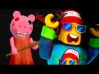 Roblox Piggy - ААА ЗА МНОЙ ГОНИТСЯ СВИНЬЯ! Побег FGTV от Пигги
