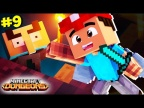 Майнкрафт УБИВАЕМ МЕГА БОССА ГОЛЫМИ РУКАМИ ▶ Minecraft Dungeons #9