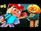 Майнкрафт ПОМОГАЕМ ТЫКВЕНО ГОЛОВЫМ ▶ Minecraft Dungeons #6