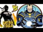 Как победить ТИТАНА, Рысь, ОТШЕЛЬНИК, МЯСНИК, ОСА, ВДОВА, СЁГУН Shadow Fight 2 Special Edition