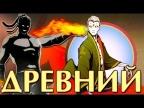 КАК ПОБЕДИТЬ ДРЕВНЕГО И ТУРНИР В ИНКУБАТОРЕ ТИТАНА в Shadow Fight 2 Фанни Геймс ТВ