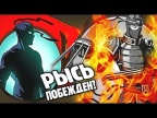РЫСЬ ПОБЕЖДЕН БЕЗ ДОНАТА     игра Shadow Fight 2 бой с тенью