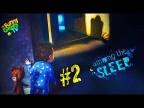 СИМУЛЯТОР МАЛЫША #2   хоррор в котором мы играем за маленькую девочку Among the Sleep