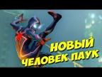 НОВЫЙ ЧЕЛОВЕК ПАУК Майлз Моралес ЛОВИТ ГОЛУБЕЙ Человек паук Майлз Моралес