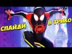 ЧЕЛОВЕК ПАУК РЫЦАРЬ В ДОСПЕХАХ Spider Man Miles Morales #7