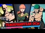 Shadow Fight 2 Сразу 2 Телохранителя ОСЫ Против МЭЙ Путь Мэй #18 Как победить Кракена и Палаш
