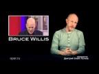 Синий Фил 42: обзор выходных 14-17 февраля 2013 года