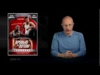 Синий Фил 48: новости кино