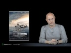 Синий Фил 110: новости кино