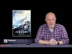Синий Фил 176: Джек Ричер 2, Ледокол, Кубо: Легенда о самурае