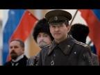 """Синий Фил 180 (спецвыпуск): х/ф """"Адмиралъ"""""""