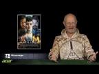 Синий Фил 216: главные фильмы осени 2017