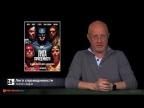 Синий Фил 224: Лига справедливости, Субурбикон, Дмитрий Дюжев и российские зрители