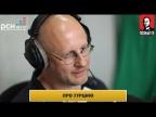 Интервью на радио РСН.fm: про Турцию, Украину и российских националистов