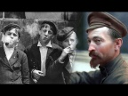 Цифровая история: Илья Ратьковский о первых спецслужбах СССР