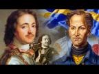 Цифровая история: Валерий Возгрин о геополитике Северной войны