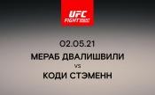 Мераб Двалишвили vs Коди Стэменн