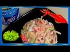 Салат из кальмаров по-вьетнамски, с заправкой на сгущённом молоке и васаби,