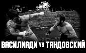 Андрей Василиади vs Иса «Тандовский» Исаев