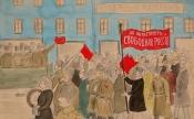 «Измена и обман»: политический кризис кануна революции