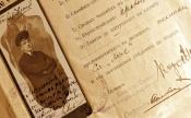 Как появилась формула «фамилия — имя — отчество»