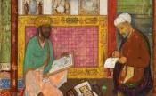 Пророк Мухаммад и начало ислама
