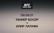 Таннер Босер vs Илир Латифи