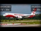 Авиакатастрофа Ту-204 во Внуково 29 декабря 2012 года. Vnukovo, Tu-204. Air Crash Reconstruction.