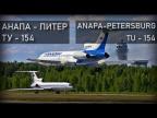 Авиакатастрофа Анапа-Питер под Донецком, рейс 612, Ту-154. 22 августа 2006 года. Anapa-Petersburg.