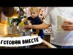 Что приготовить вместе с ребенком? Рождественский пряник своими руками
